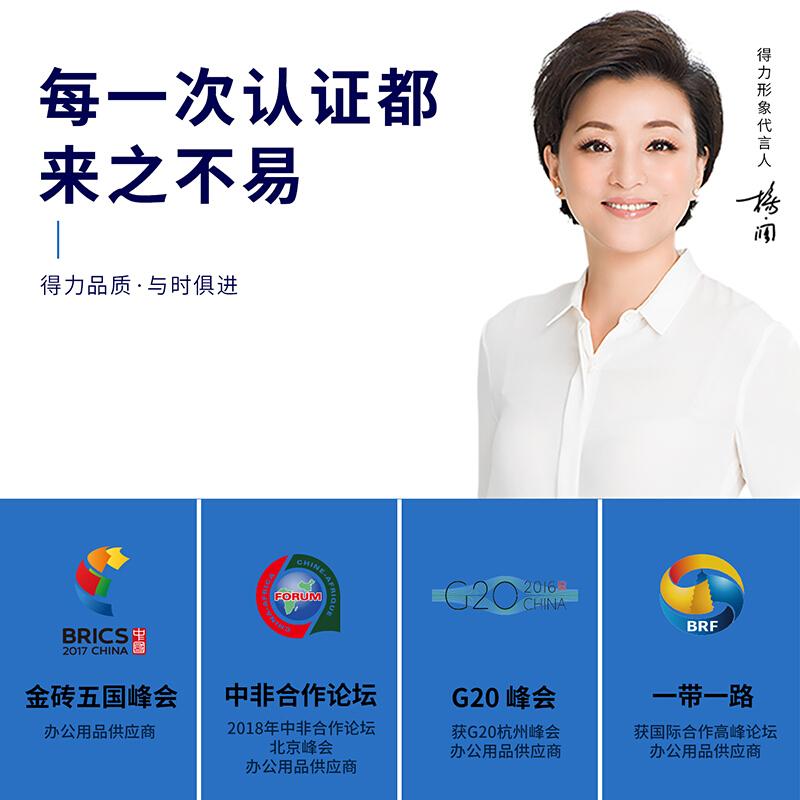 得力(deli)白令海 80g A4 复印纸 打印纸 500张/包 5包1箱(整箱2500张)_http://www.chuangxinoa.com/img/images/C202107/1625216085160.jpg