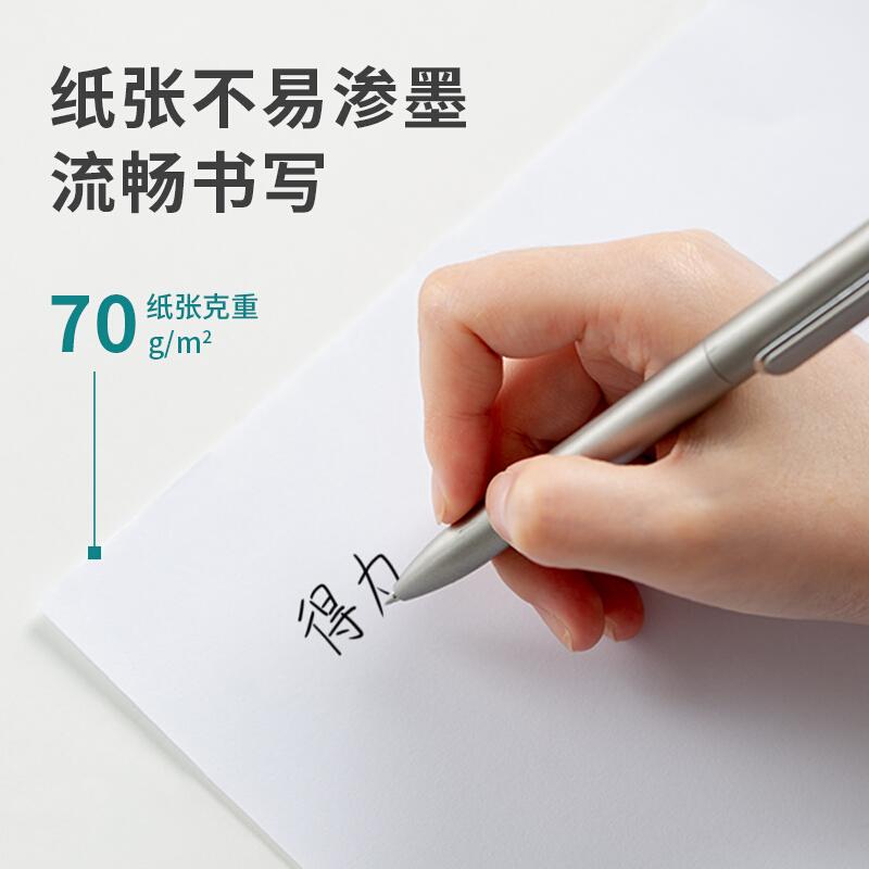 得力(deli)珊瑚海 70g A4 复印纸 中档款打印纸 500张/包 5包1箱(整箱2500张)【7361】_http://www.chuangxinoa.com/img/images/C202107/1625386101845.jpg