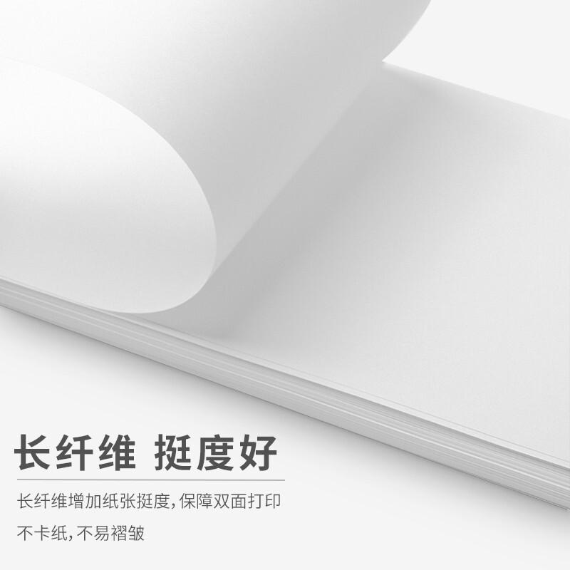 天章(TANGO)新绿天章70gA4打印纸 复印纸 中高品质款打印纸 500张/包 5包/箱(2500张)_http://www.chuangxinoa.com/img/images/C202107/1625386856263.jpg