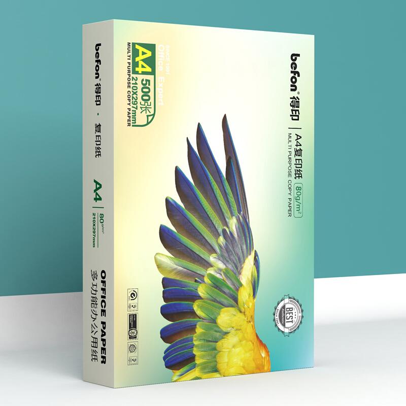 得印(befon)A4复印纸80g 500张/包 8包/箱 多功能办公用纸 整箱4000张 80克A4复印纸打印纸_http://www.chuangxinoa.com/img/images/C202107/1625388042718.jpg