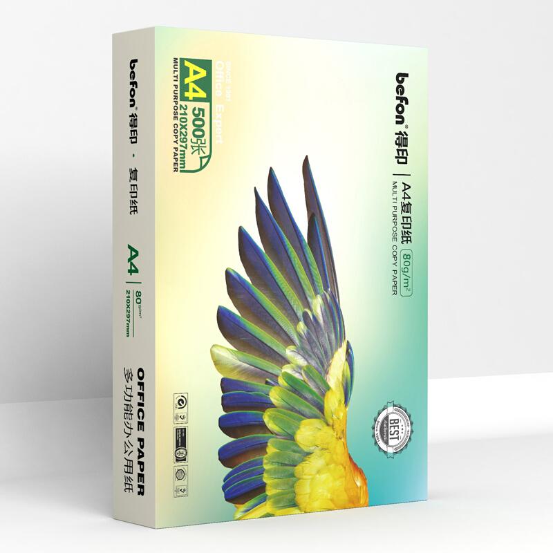 得印(befon)A4复印纸80g 500张/包 8包/箱 多功能办公用纸 整箱4000张 80克A4复印纸打印纸_http://www.chuangxinoa.com/img/images/C202107/1625388045623.jpg