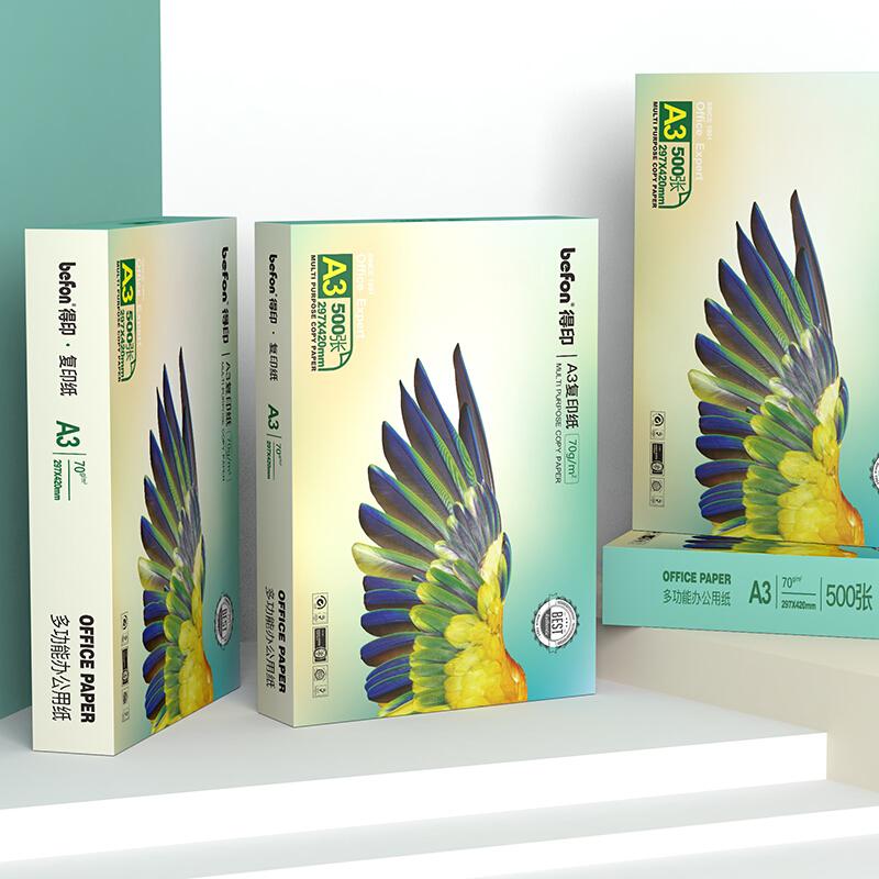 得印(befon) 70g A3复印纸 打印纸 多功能办公用纸 500张/包 4包1箱共2000张 70克A3复印纸打印纸_http://www.chuangxinoa.com/img/images/C202107/1625391390119.jpg