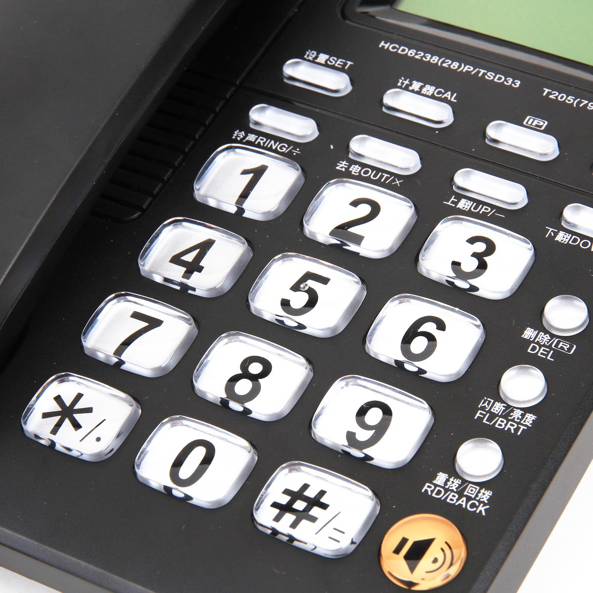 得力792电话机(白色/黑色)_http://www.chuangxinoa.com/img/sp/images/20170614164137729827169.jpg
