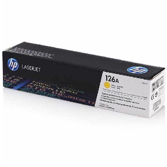 惠普(HP)CE312A 黄色硒鼓 126A(适用于LaserJet CP1025/M175a/M175nw/M275)_http://www.chuangxinoa.com/img/sp/images/20170614173309194451666.jpg