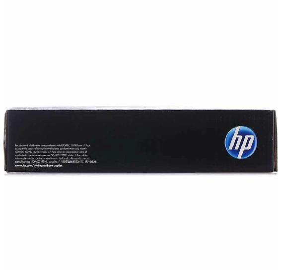 惠普(HP)CE312A 黄色硒鼓 126A(适用于LaserJet CP1025/M175a/M175nw/M275)_http://www.chuangxinoa.com/img/sp/images/20170614173312121291826.jpg