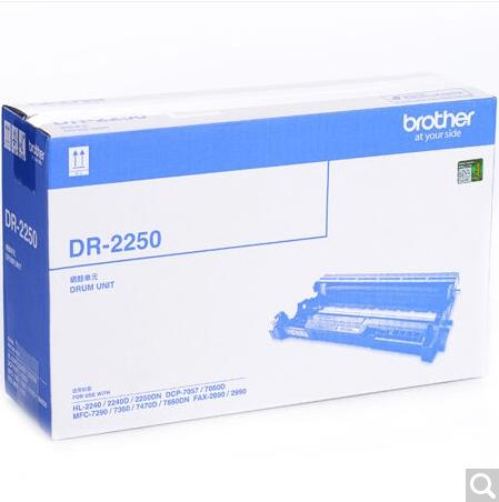 兄弟(brother)DR-2250 黑色硒鼓(适用机型兄弟 7360 2240D 2250DN 7060D )不含粉_http://www.chuangxinoa.com/img/sp/images/20170614173357507368121.jpg