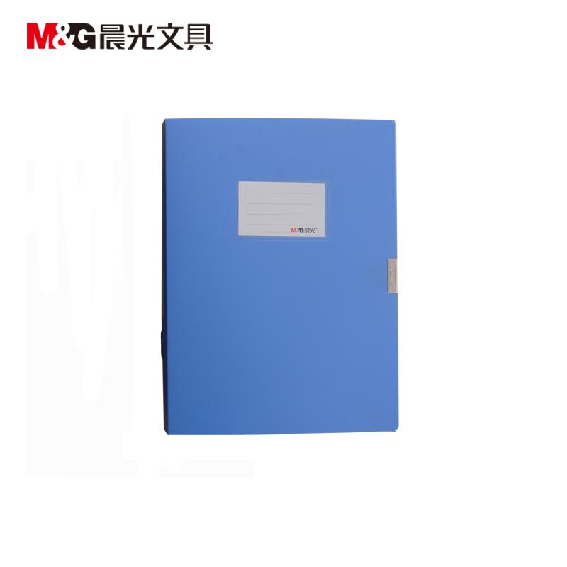 晨光75mm背宽档案盒(蓝)ADM94818B_http://www.chuangxinoa.com/img/sp/images/20170614175758706637806.jpg