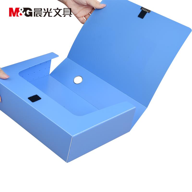 晨光75mm背宽档案盒(蓝)ADM94818B_http://www.chuangxinoa.com/img/sp/images/20170614175759459621212.jpg