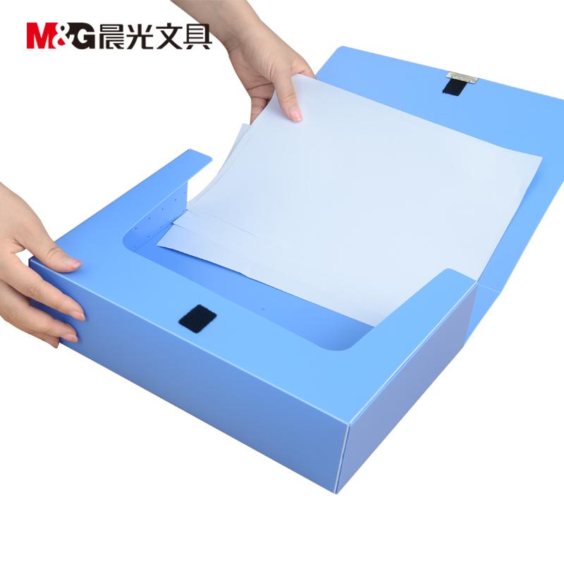 晨光75mm背宽档案盒(蓝)ADM94818B_http://www.chuangxinoa.com/img/sp/images/20170614175801563093495.jpg