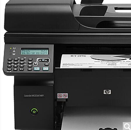 惠普(HP) LaserJet惠普(HP) LaserJet Pro M1213nf 黑白多功能激光一体机 (打印 复印 扫描 传真)黑白多功能激光一体机 (打印 复印 扫描 传真)_http://www.chuangxinoa.com/img/sp/images/201708021652530157503.jpg