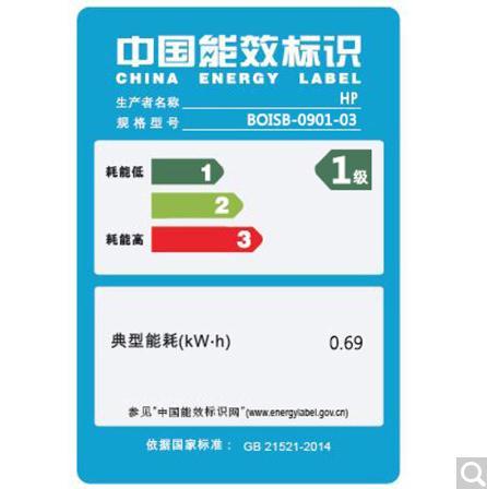 惠普(HP) LaserJet惠普(HP) LaserJet Pro M1213nf 黑白多功能激光一体机 (打印 复印 扫描 传真)黑白多功能激光一体机 (打印 复印 扫描 传真)_http://www.chuangxinoa.com/img/sp/images/201708021652530157504.jpg
