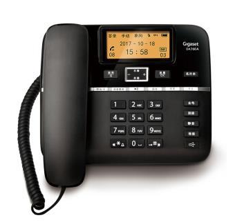 Gigaset原西门子DA760A录音电话机_http://www.chuangxinoa.com/img/sp/images/201803081030343482502.jpg