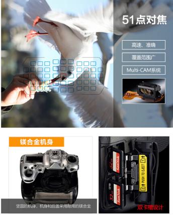 尼康(Nikon)D7200 单反相机套机 照相机 尼康18-140 f/3.5-5.6G ED VR_http://www.chuangxinoa.com/img/sp/images/201805291438034730003.png