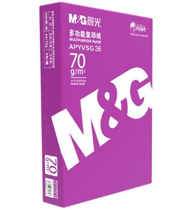 晨光(M&G)紫晨光A4 复印纸70g 500张/包 5包/箱(共2500张)APYVSG36_http://www.chuangxinoa.com/img/sp/images/C201808/1533270614990.png