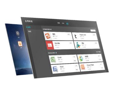 MAXHUB会议平板 SC86MC 标准版86英寸 触摸一体机 智能书写 无线投影 远程会议 智能会议利器_http://www.chuangxinoa.com/img/sp/images/C201808/1534041055211.png